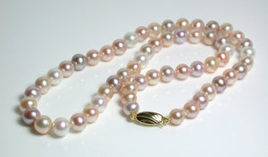 6.5-7.5mm multicolour pearl & 9 carat gold necklace
