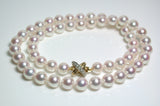 7.5-8mm Akoya pearl necklace, 9ct gold & diamond Tiffany X style clasp