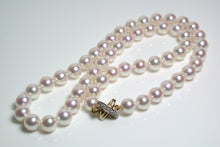 Load image into Gallery viewer, 7.5-8mm Akoya pearl necklace, 9ct gold & diamond Tiffany X style clasp
