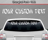 "Shanghai Font #1060 - Custom Personalized Your Text Letters Windshield Window Vinyl Sticker Decal Graphic Banner 36""x4.25""+"