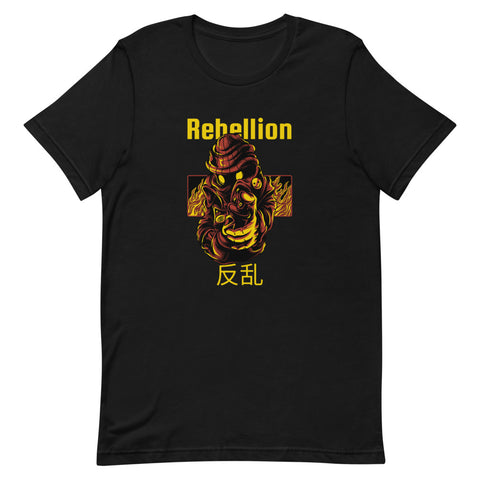 """Rebellion"" Short-Sleeve Unisex T-Shirt"