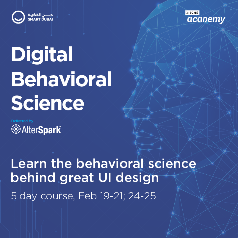 <h1>Digital Behavioral Science</h1>