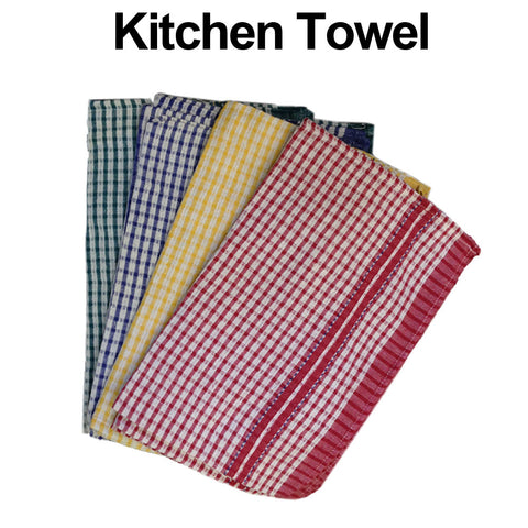 "Kitchen Tea Towel 22"" x 32""  Single Piece FREE with $100 order - HomeTex.ca"