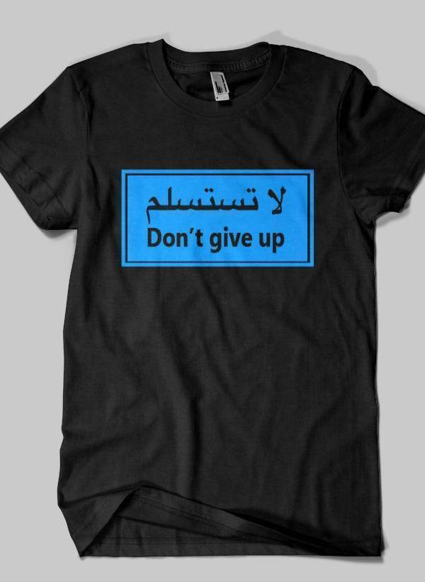Fahad Khan T-shirt SMALL DON'T GIVE UP Islamic Half Sleeves T-shirt