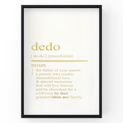 Dedo Dictionary Definition Print | Macedonian Grandparent Gift | Home Decor | Wall Art | Foil Prints