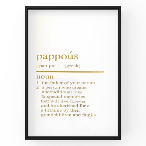 Pappous Dictionary Definition Print | Home Decor | Wall Art | Foil Prints