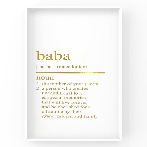 Baba Dictionary Definition Print | Macedonian Grandparent Gift | Home Decor | Wall Art | Foil Prints