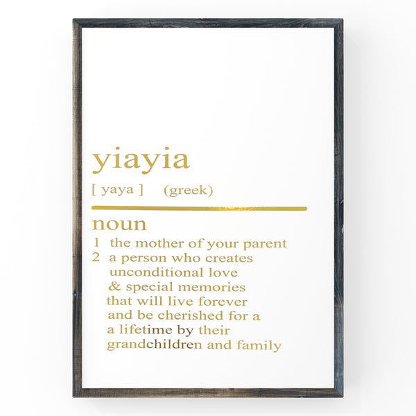 Yiayia Dictionary Definition Print | Home Decor | Wall Art | Foil Prints