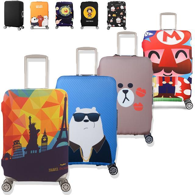 Creative Stretchable Luggage Sleeve (25 Designs Available)
