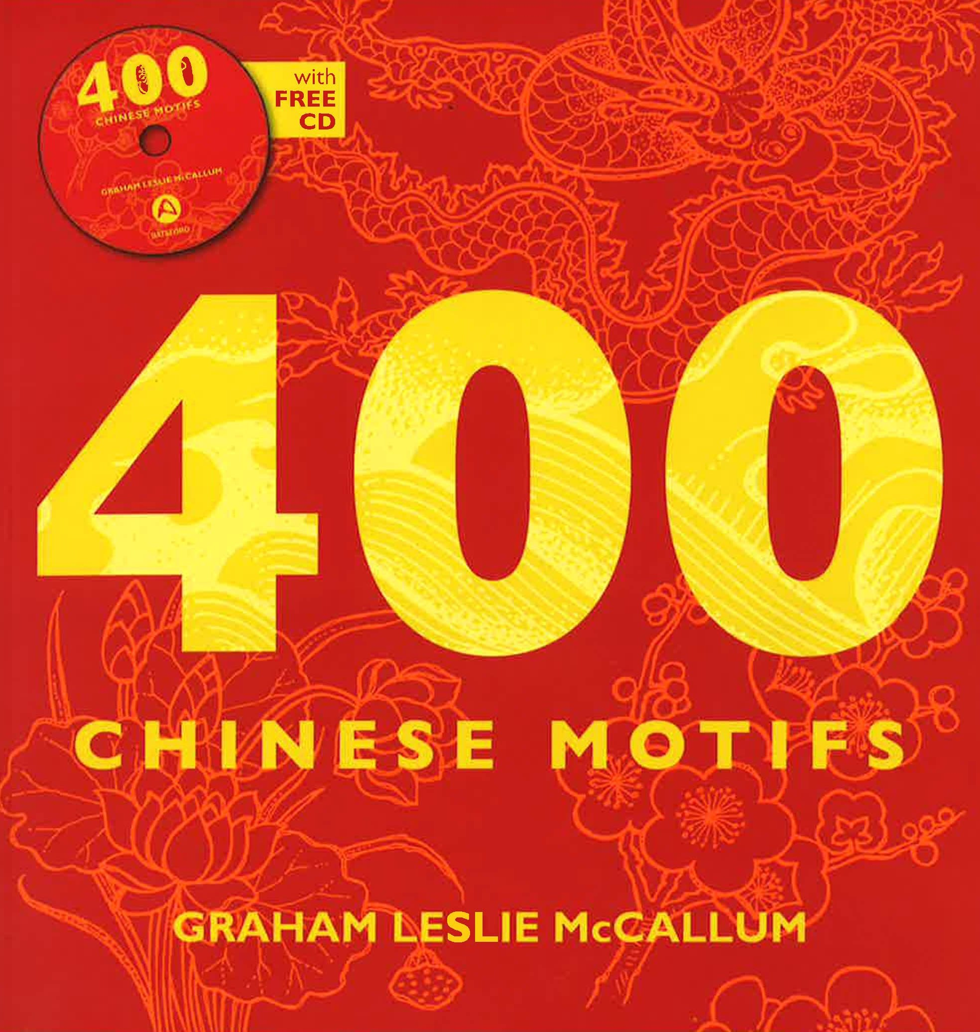 400 Chinese Motifs (With Cd)