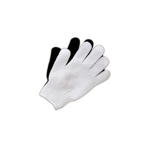 Exfoliating Black White Dog Bath Gloves