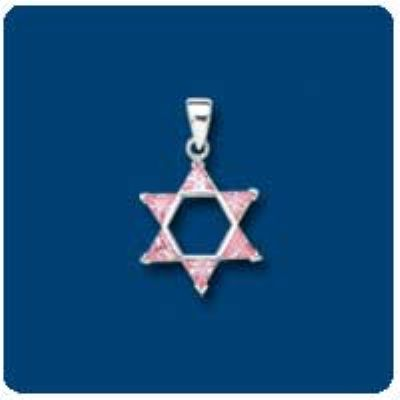Pink CZ Star of David Charm
