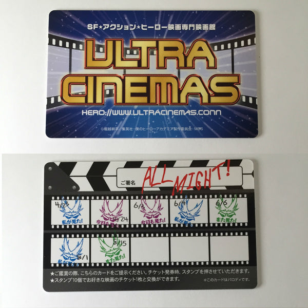 [Other] Ultra Cinemas Card