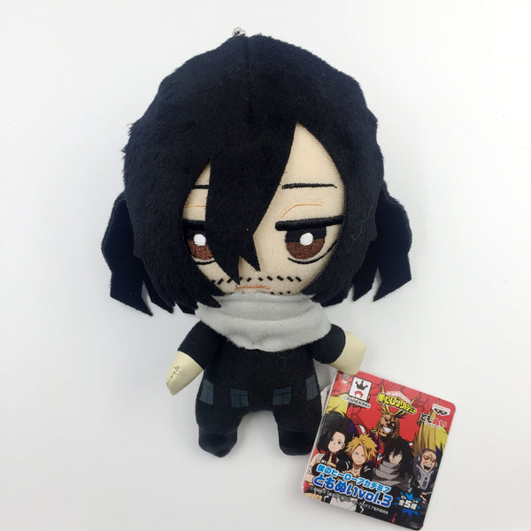 [Aizawa Shouta] Tomonui Plush