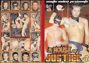 House of Justice 2