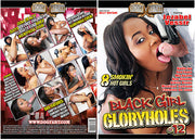 Black Girl Gloryholes 12