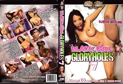 Black Girl Gloryholes 7