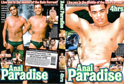 Anal Paradise