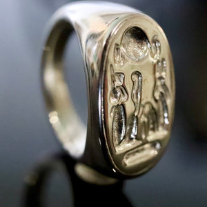 Nefertiti's Ring - Brass
