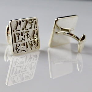 Cufflinks of Priest Sienamun - Silver