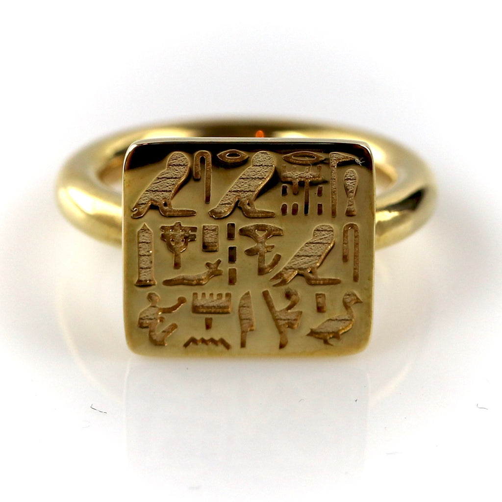 Ring of Priest Sienamun - Brass