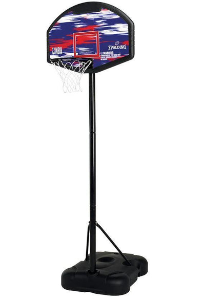 "Spalding 32"" NBA Marble Youth Basketball System"