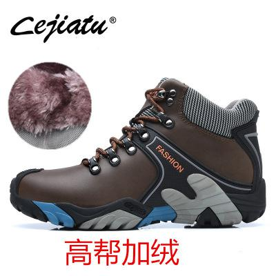 GOGORUNS Women's Non-Slip Warm Winter Walking Hiking Training Shoes With Optional Fur