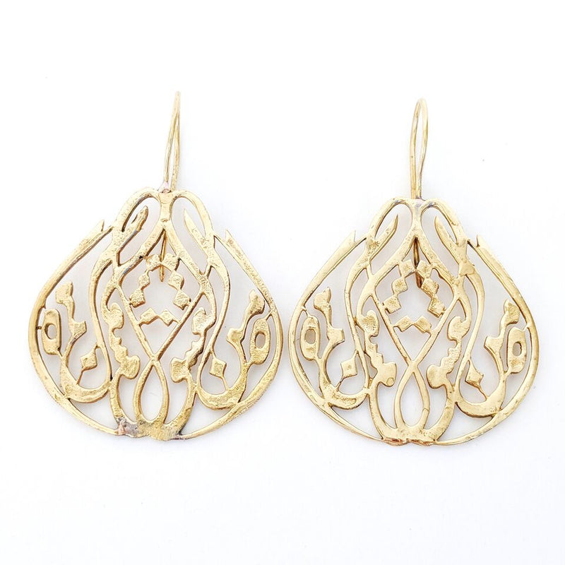 Brass Ornate Teardrop Earrings