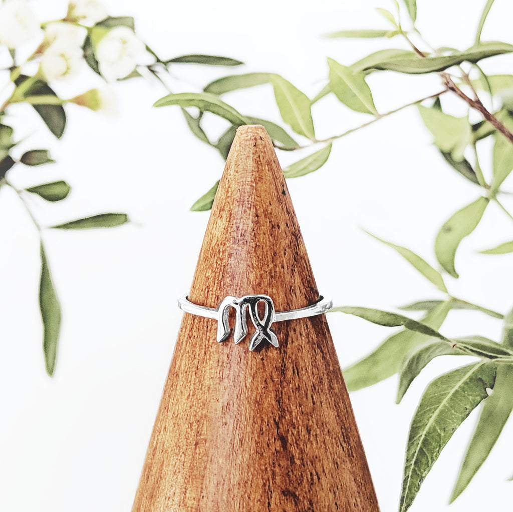 Sterling Silver Virgo Ring