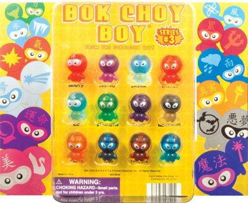 Bok Choy Boy Series 3 Figurines In 2 Inch Capsules - Gumball Machine Warehouse