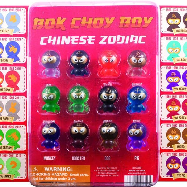 Bok Choy Boy Zodiac Figurines In 2 Inch Capsules - Gumball Machine Warehouse