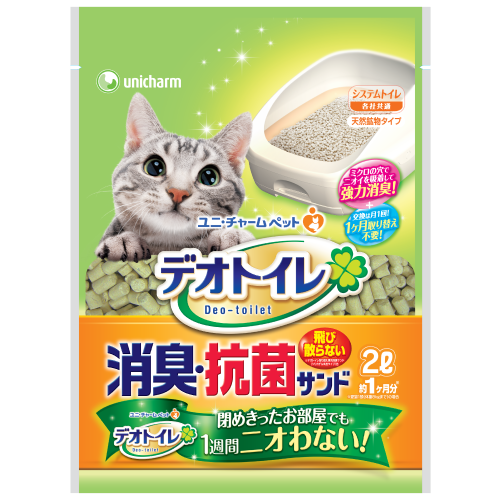 Unicharm, Cat Hygiene, Litter, Zeolite Pellets Refill (2 Sizes)