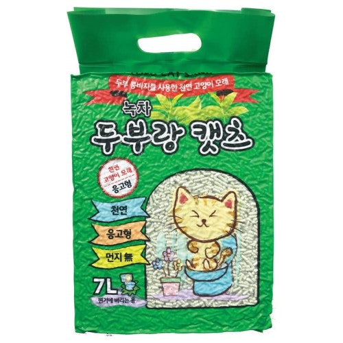 Love Cat, Cat Hygiene, Litter, Tofu, Green Tea (Vacuumed Packed)