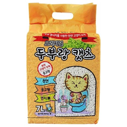 Love Cat, Cat Hygiene, Litter, Tofu, Original (Vacuumed Packed)