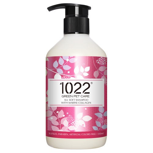 1022 Green Pet Care, Dog & Cat Hygiene, Shampoos & Conditioners, All Soft Shampoo with Marine Collagen