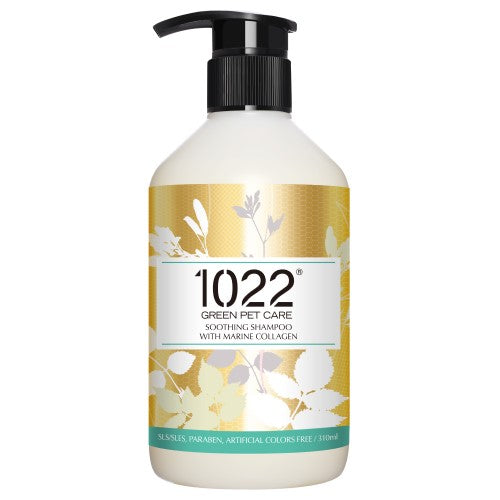 1022 Green Pet Care, Dog & Cat Hygiene, Shampoos & Conditioners, Smoothing with Marine Collagen