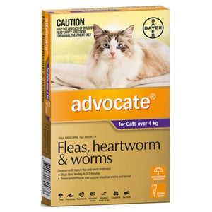 Advocate, Cat Healthcare, Fleas & Deworm, Cats 4kg to 8kg