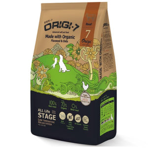 BowWow, Dog Dry Food, Origi-7, Air Dried, Organic, Soft Kibble, Beef