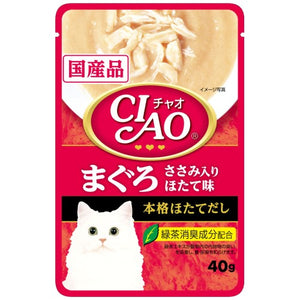 Ciao, Cat Wet Food, Creamy Soup Pouch, Tuna (Maguro) & Chicken Fillet Scallop Flavour (By Carton)