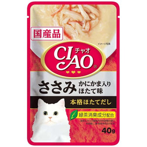 Ciao, Cat Wet Food, Creamy Soup Pouch, Chicken Fillet with Crab Stick Scallop Flavour (By Carton)