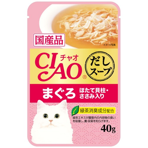 Ciao, Cat Wet Food, Clear Soup Pouch, Tuna (Maguro) & Scallop Topping Chicken Fillet (By Carton)