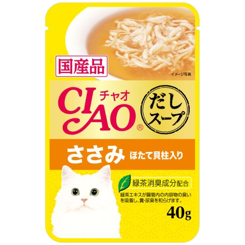 Ciao, Cat Wet Food, Clear Soup Pouch, Chicken Fillet & Scallop (By Carton)