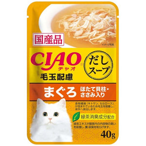Ciao, Cat Wet Food, Clear Soup Pouch, Chicken Fillet & Maguro Topping Scallop with Fiber (By Carton)