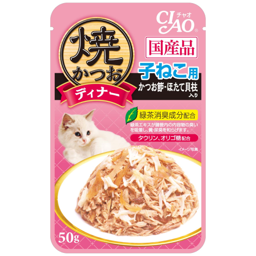 Ciao, Cat Wet Food, Grilled Pouch, Grilled Tuna Flakes with Sliced Bonito & Scallop in Jelly for Kitten (By Carton)