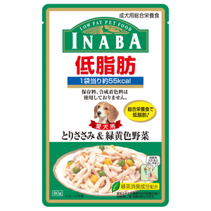 Inaba, Dog Treats, Low Fat Pouch, Chicken Fillet & Vegetables in Jelly (By Box)