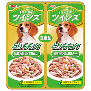 Inaba, Dog Treats, Twin Pouch, Chicken Fillet & Vegetables in Jelly (By Box)