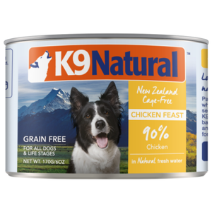 K9 Natural, Dog Wet Food, Chicken (By Carton)
