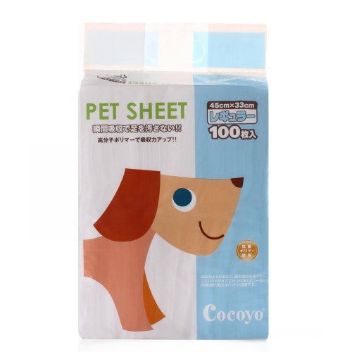 Cocoyo, Dog Hygiene, Pee & Poo, Pee Sheets (3 Sizes)