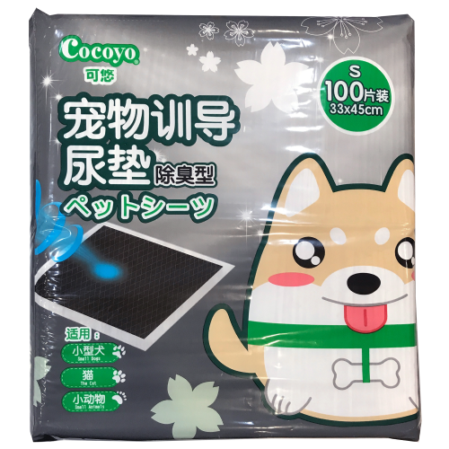 Cocoyo, Dog Hygiene, Pee Poo, Charcoal Pee Sheets (3 Sizes)