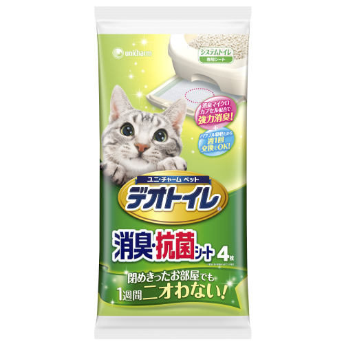 Unicharm, Cat Hygiene, Litter, Absorbent Pads Refill (2 Sizes)